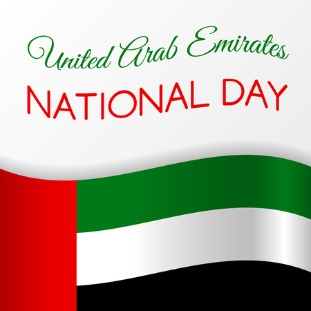National Day of UAE - card with greeting. Vector.