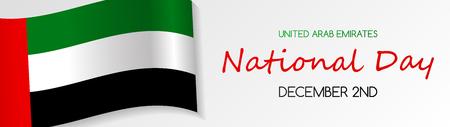 National Flag Day of United Arab Emirates - poster.