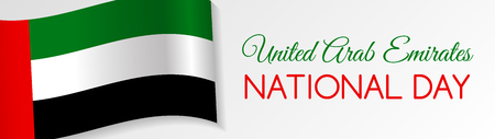 Happy National Day United Arab Emirates - card with greeting. Vector.