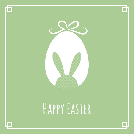Easter card with egg and bunny. Vector