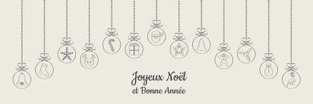 Joyeux Noel - Merry Christmas in French. Concept of Christmas card with decoration.