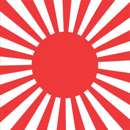 sunburst: red Sunburst Pattern. Sunburst background.sunburst vector.sunburst retro.vintage sunburst . Vector illustration.