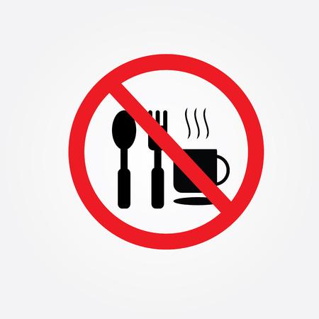 더 먹는 벡터 기호, 아니 음식이나 음료를 허용 벡터 스톡 콘텐츠 - 48301167