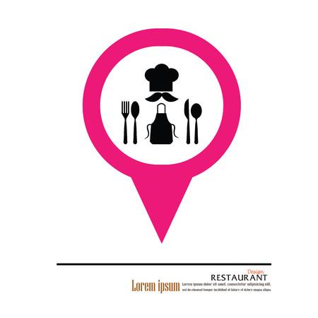 fine cuisine: Chef icon.Chef symbol.vector illustration.
