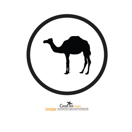 camel icon.vector illustration. Illustration