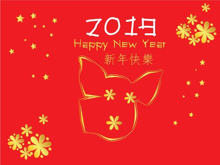 Happy Chinese New Year 2019 year of the pig. Chinese characters mean Happy New Year, wealthy, Zodiac sign for greetings card, flyers, invitation, posters, brochure, banners, calendar.vector illustration. Illustration