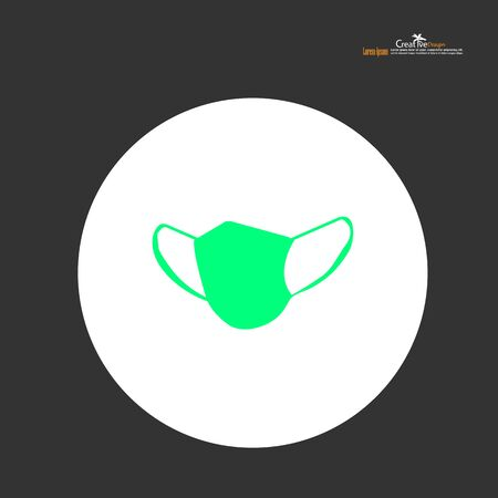 Breathing mask.Corona virus covid-19 crisis concept.flat vector icon for apps and websites.Vector illustration. Illustration