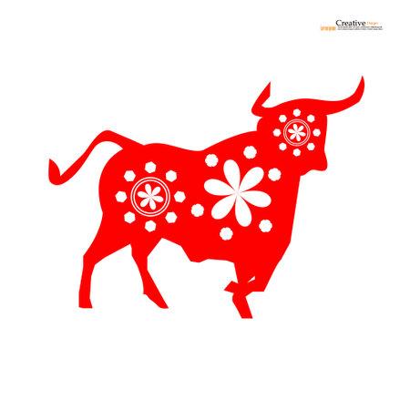 bull icon on white background.vector illustration.