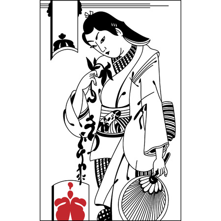 miserable: Broken heart. The vector illustration of sad samurai. Vintage hand draw art. Set of illustrations Illustration