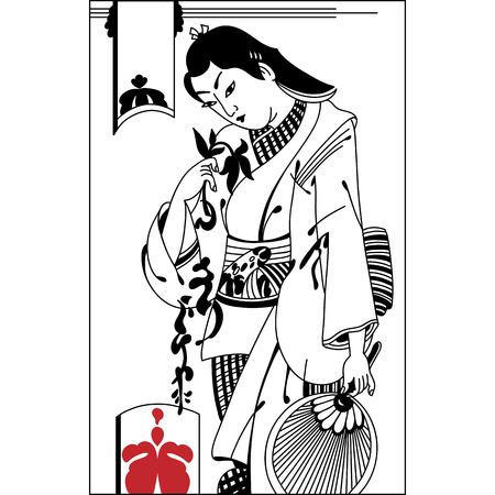 cabizbajo: Corazón roto. La ilustración del vector de samuráis triste. arte drenaje de la mano de la vendimia. Conjunto de ilustraciones Vectores