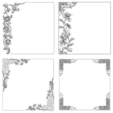 Vector vintage border frame calligraphic design elements