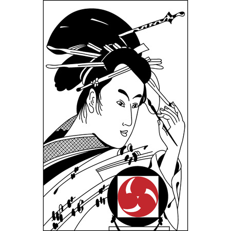 ronin: Hand drawn Samurai illustration. Vintage hand draw art.