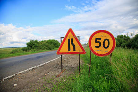 routing: Urban environment. Signs and symbols. Typical Russia Stock Photo