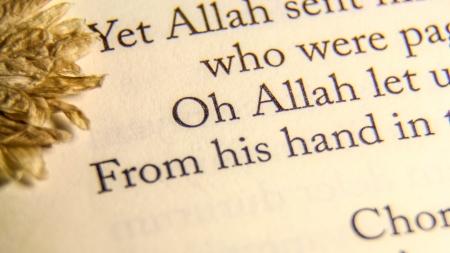 kuran: islam