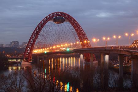 Zhivopisny Bridge at night, in the evening. City lights. Night city. Light traces. Moscow, Russia Stock Photo