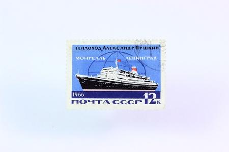 stamp  motor ship  Alexander Pushkin