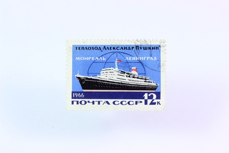 stamp  motor ship  Alexander Pushkin