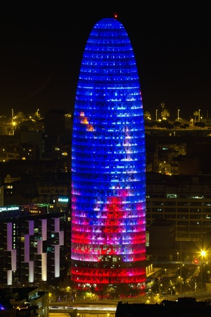 BARCELONA, SPAIN - DECEMBER 26: Torre Agbar, Business tower in Barcelona at December 26, 2011. The tower was officially opened by the King of Spain on September 16, 2005 and at a cost of 130 million euros.  Stock Photo - 11729375