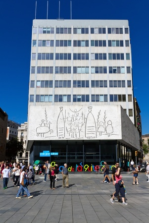 friezes: BARCELONA - OCTOBER 12: Unidentified persons, The Building of the University of Architects of Catalonia exhibits the friezes of Pablo Picasso. In the photo, Detail of the frieze of the Children, October 12, 2011, in Barcelona, ??Spain.