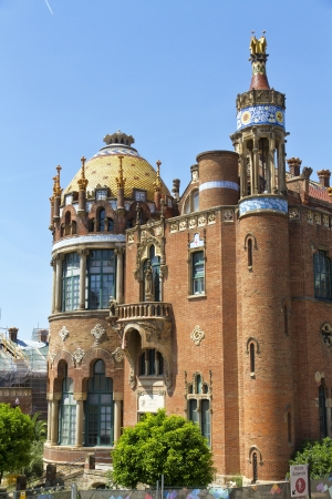 Hospital de la Santa Creu in Barcelona Spain photo