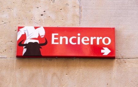Encierro plate, mark the place where they spend the bull runs in Pamplona