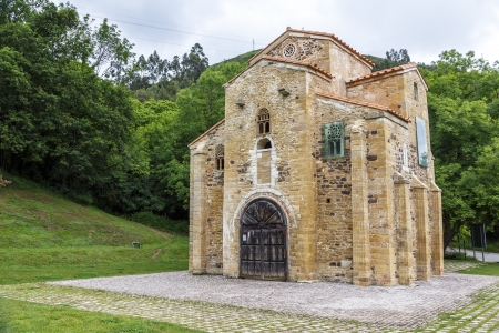 pre romanesque: Church preRomanesque of San Miguel de Lillo  IX century  in Oviedo Asturias, Spain Stock Photo
