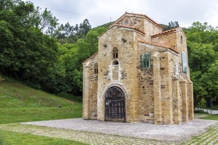 pre romanesque: Church preRomanesque of San Miguel de Lillo  IX century  in Oviedo Asturias, Spain Stock Photo