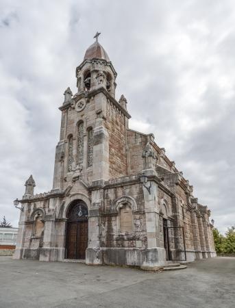 parish: St  Peter parish of the arches oviedo Stock Photo