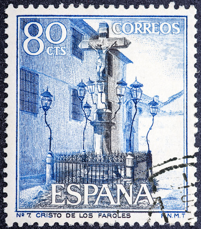 SPAIN - CIRCA 1964: A stamp printed in Spain shows Christ of the Lanterns, Cordoba, circa 1964.