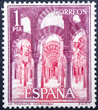 SPAIN - CIRCA 1964: A stamp printed in Spain from the Tourist issue shows the interior of La Mezquita, Cordova, circa 1964.