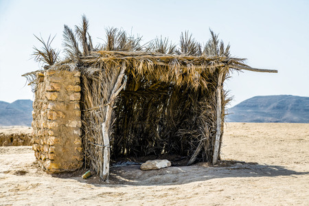 Typical building in Tunisia for protection in the desert of Matmata, Tunisia photo