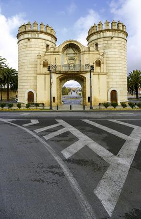 badajoz: Palms Gate, Monument roundabout, Puerta de Palmas, Badajoz, Spain Stock Photo