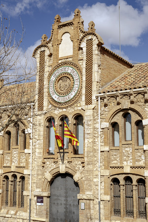 declared: Provincial Historic Archive of Teruel. Building declared of Cultural Interest.