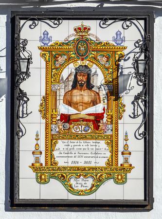 gypsies: Cordoba - Spain, November 26, 2013: jesus of penalties, Christ of the Gypsies work of Catalina Alcaide