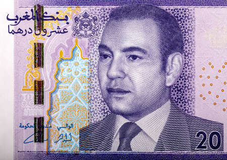 MOROCCO - CIRCA 2005: Mohammed VI (born 1963) on 20 Dirhams 2005 Banknote from Morocco. King of Morocco since 1999