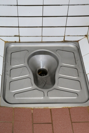 watercloset: Public watercloset at a french rest area Stock Photo