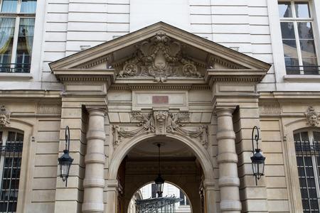 フランス共和国の大統領の公邸、エリゼ宮の入り口