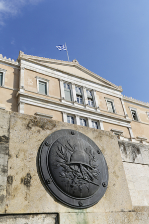 The Hellenic Parliament building in Athens, Greece