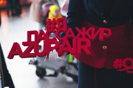01 october 2018, Azur Air airlines in Vnukovo airport Redakční