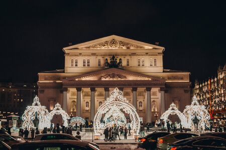 26 December 2018, Moscow , Russia . The Bolshoi Theatre at the winter holiday Redakční