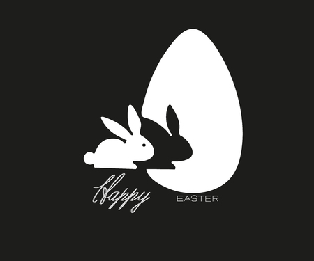 Cute easter bunny vector illustration, hand drawn face of bunny. Greeting card with Happy Easter writing. Ears and tiny muzzle with whiskers. Isolated on white background. Stock Illustration - 126086845