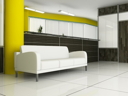 Place for rest at office ( 3d image ) Stock Photo - 9458102