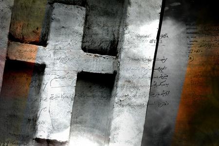 grunge cross: Croce cristiana su uno sfondo astratto Archivio Fotografico
