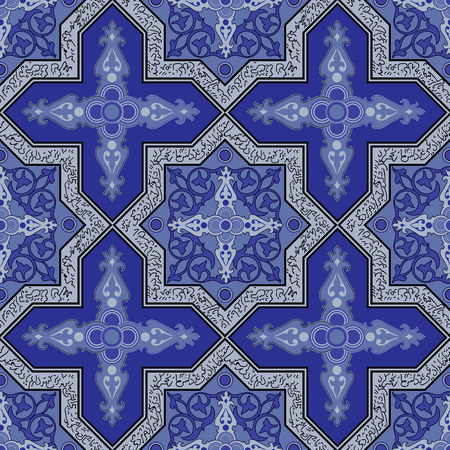 iranian: Floral abstract seamless pattern from decorative ethnic ornament elements .   Persian (Iranian) or Moroccan (Morocco) texture (background) for packing, textile, interior, web design.
