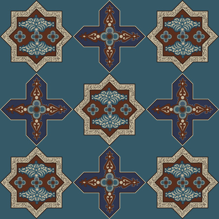 blumen abstrakt: Floral abstract seamless pattern from decorative ethnic ornament elements .