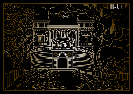 album cover: Fantasy landscape. Fairy tale castle, old medieval town, park trees. Hand drawn sketch. T-shirt print. Album cover. Suitable for invitation, flyer, sticker, poster, banner, card, label, cover, web. Vector illustration.