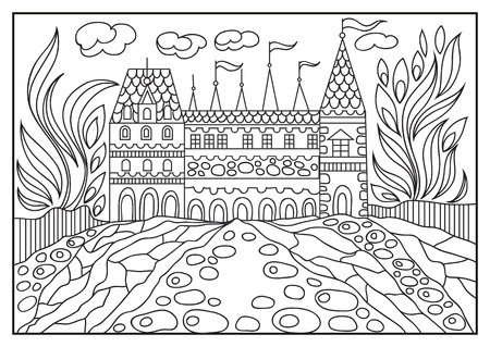 album cover: Fantasy landscape. Fairy tale castle, old medieval town, park trees. Hand drawn sketch. T-shirt print. Album cover. Coloring book page. Suitable for invitation, flyer, sticker, poster, banner, card, label, cover, web. Vector illustration. Illustration