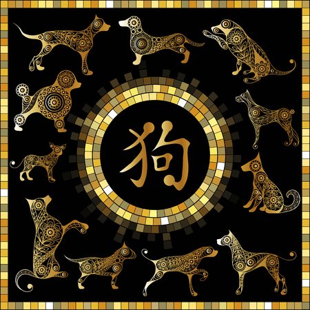 Illustration of earth dogs, symbol of 2018-set. Silhouette of hound, decorated with floral pattern. Vector element for New Years design.