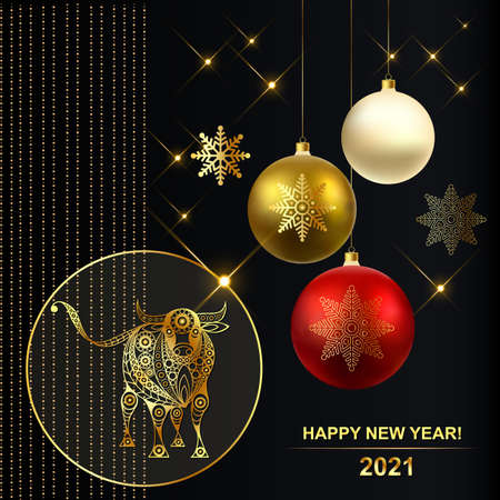 Christmas balls. White metal ox-symbol of 2021. Chinese New Year. Vector illustration. 矢量图像