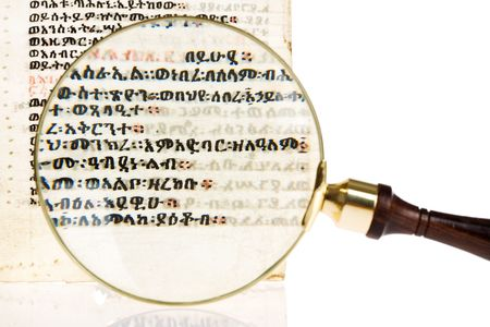 Antique Paper under Magnifying Glass Imagens